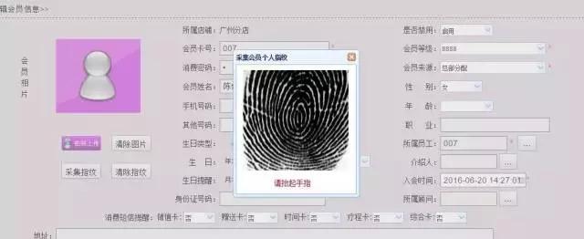 指纹11111.webp.jpg